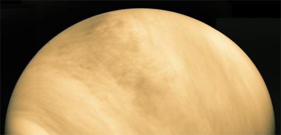 Photo of the planet Venus